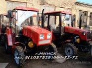 Продаю трактор МТЗ 320